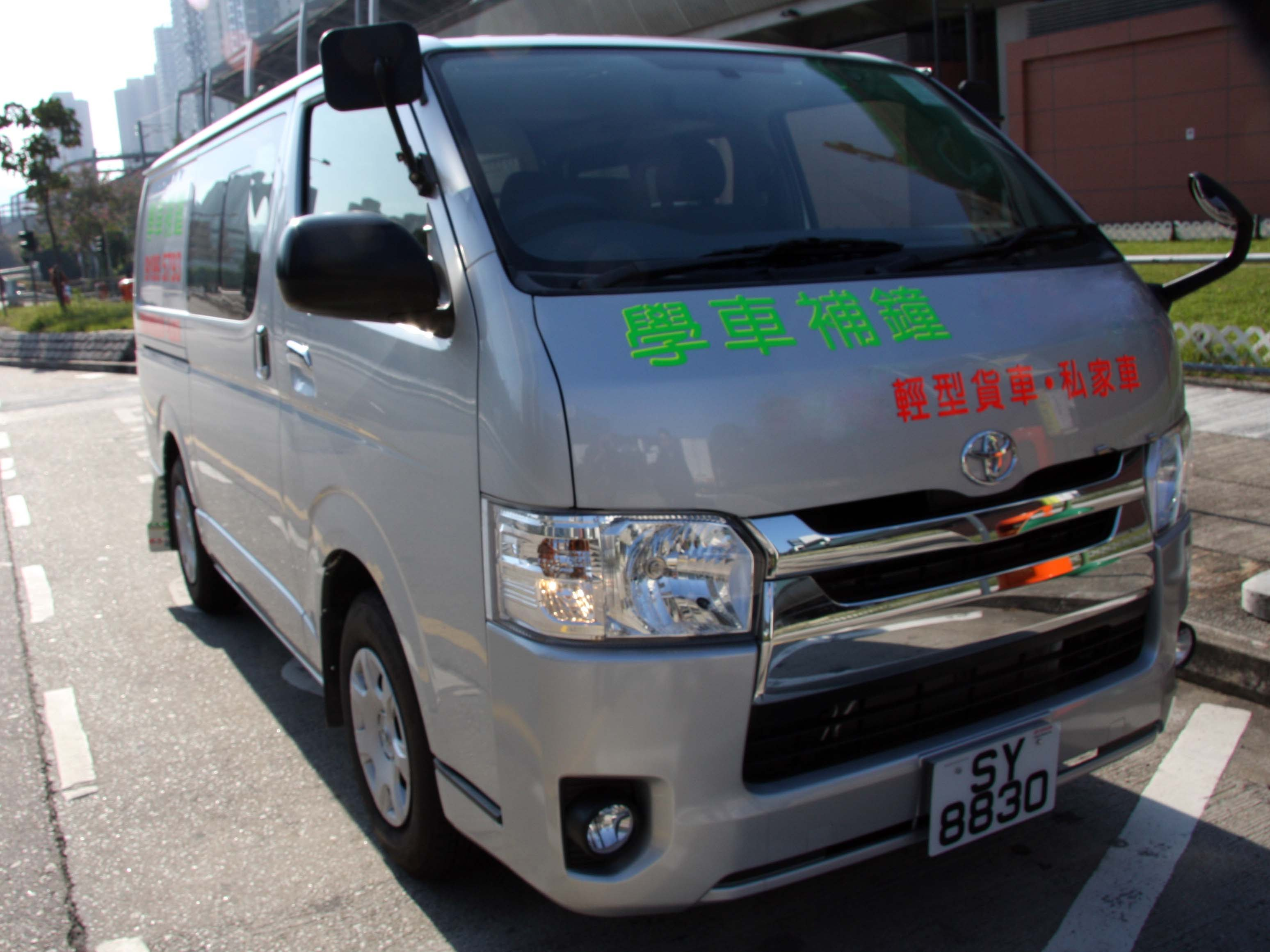 香港駕駛學院.駕駛學校.私人教車師傅.比較